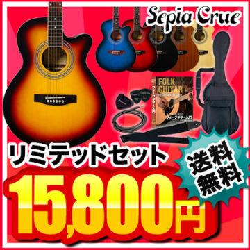 syoshin_acogi_set5