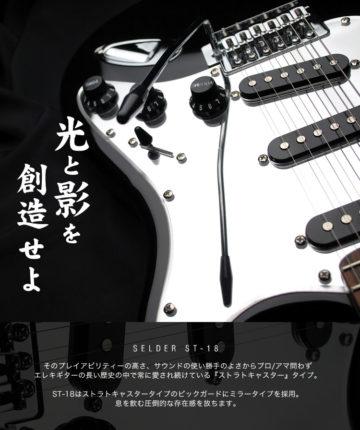 yasui_ereki3